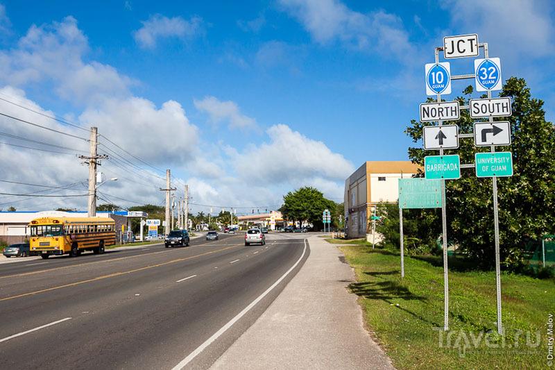 Дорожные указатели на Гуаме / Фото с Гуама