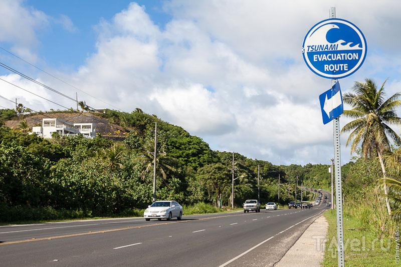 Дорожный знак на Гуаме / Фото с Гуама
