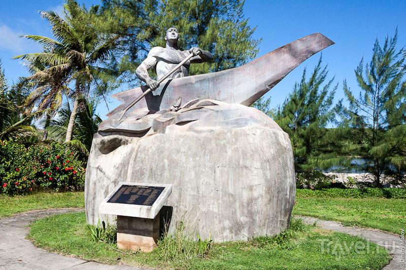 Монумент на Гуаме / Фото с Гуама
