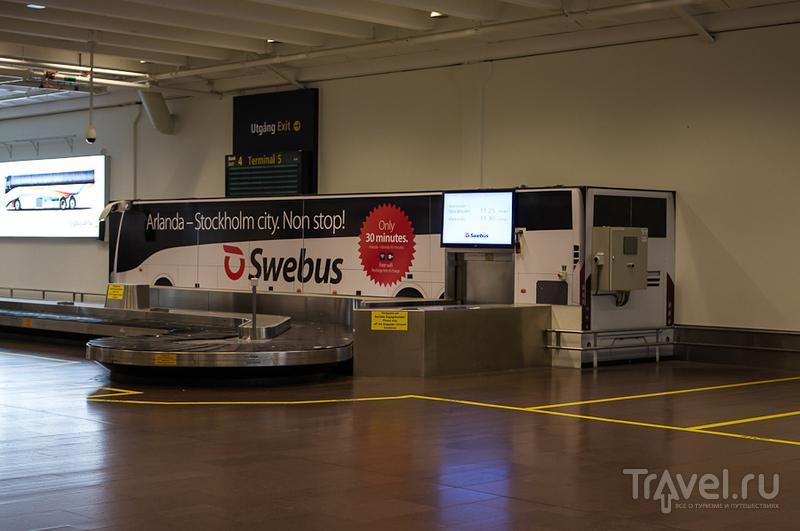 Реклама автобуса / Швеция