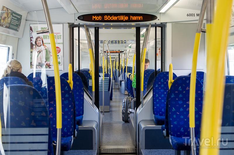 Пассажиры поезда / Швеция