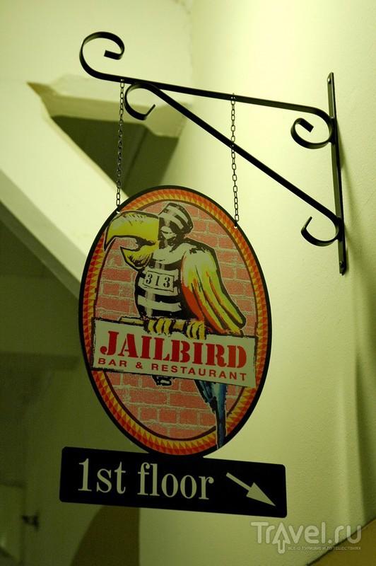 Ресторан Jailbird / Финляндия