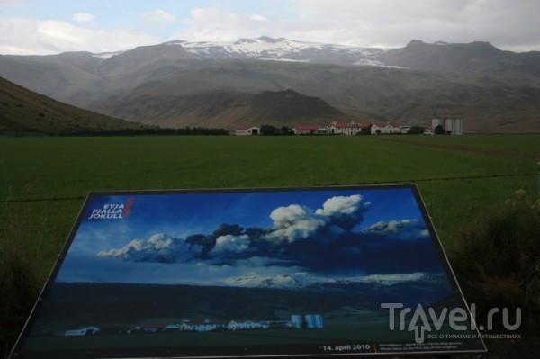 Эйяфьяллайокулль - 2010 / Исландия
