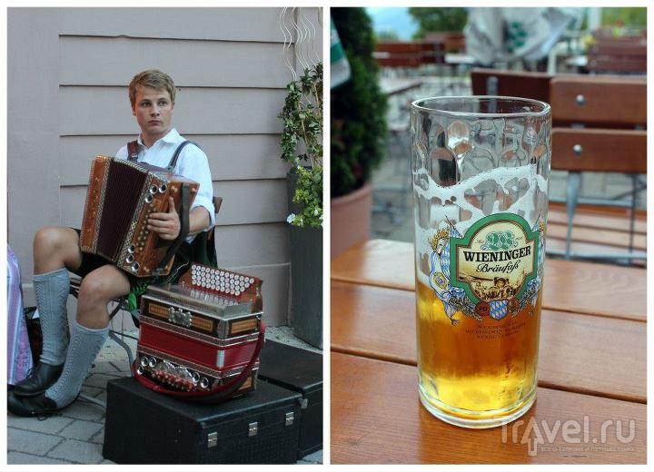 Музыкант и пиво / Австрия