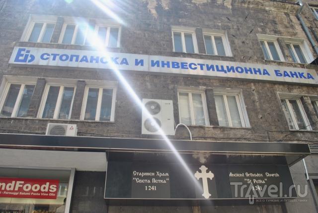 София / Болгария