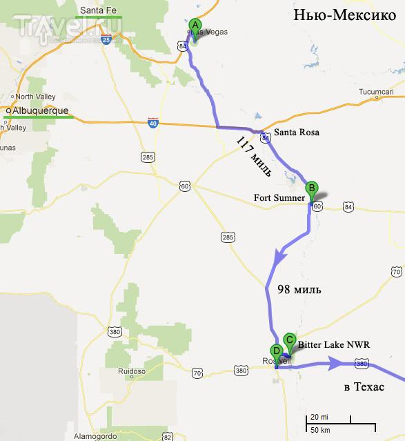 Штат Нью-Мексико / США