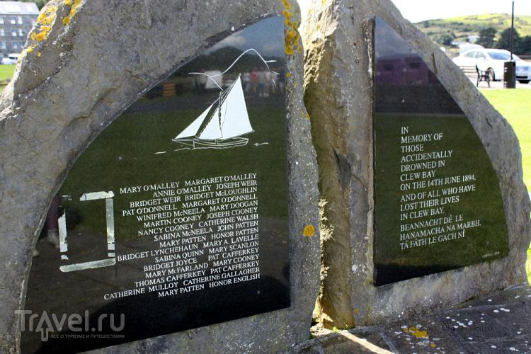 Вестпорт - прогулка по заливу / Ирландия