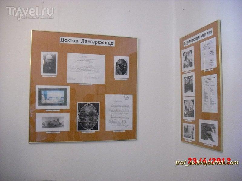 Музей-заповедник Старая Сарепта, Волгоград. Фото-экскурсия / Россия