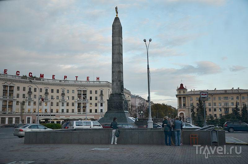 Площадь Победы в Минске / Фото из Белоруссии