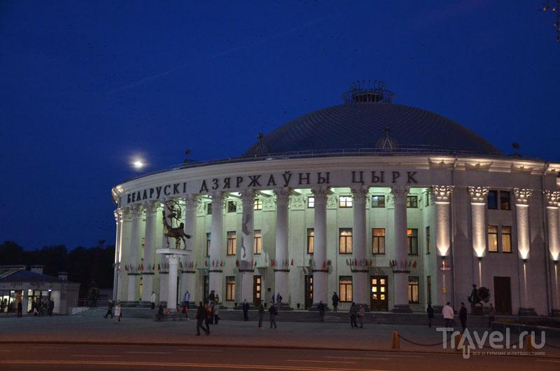 Белорусский цирк / Фото из Белоруссии