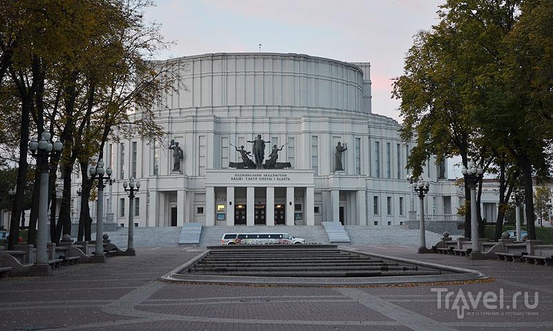 Театр оперы и балета в Минске / Фото из Белоруссии