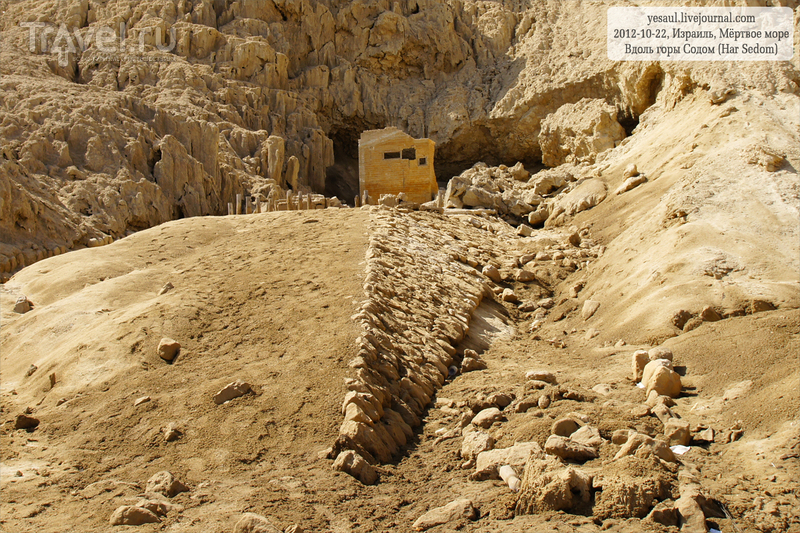 Мёртвым берегом Мёртвого моря, вдоль горы Содом: вторая серия / Израиль