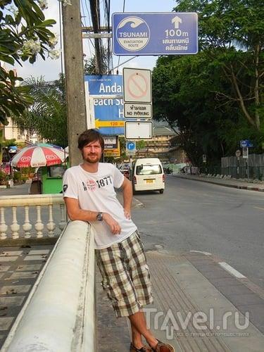 Таиланд под парусом / Таиланд