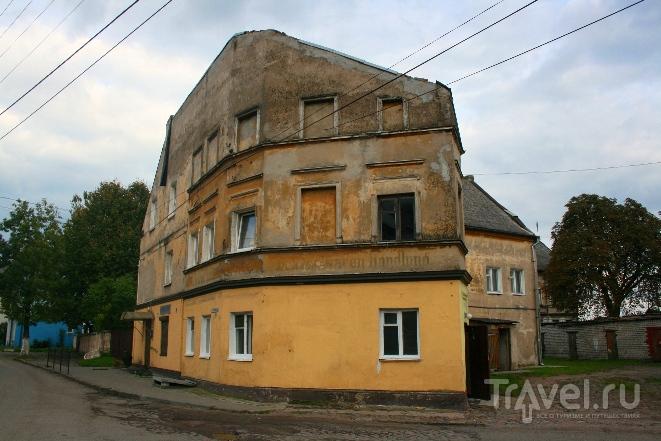 Гвардейск / Россия
