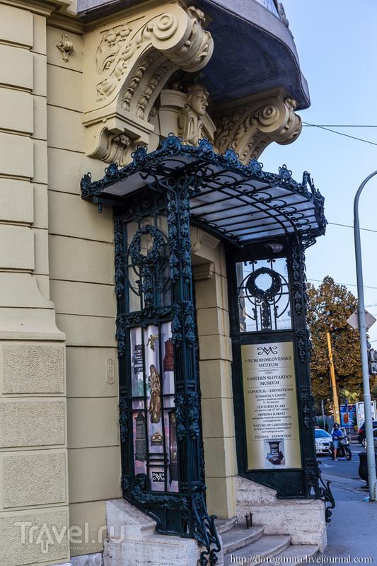 Кошице. Вдоль по Главной улице / Словакия