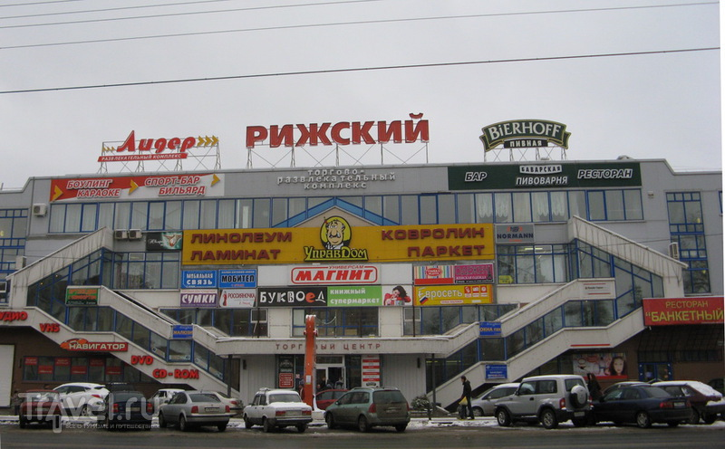 Псков / Россия