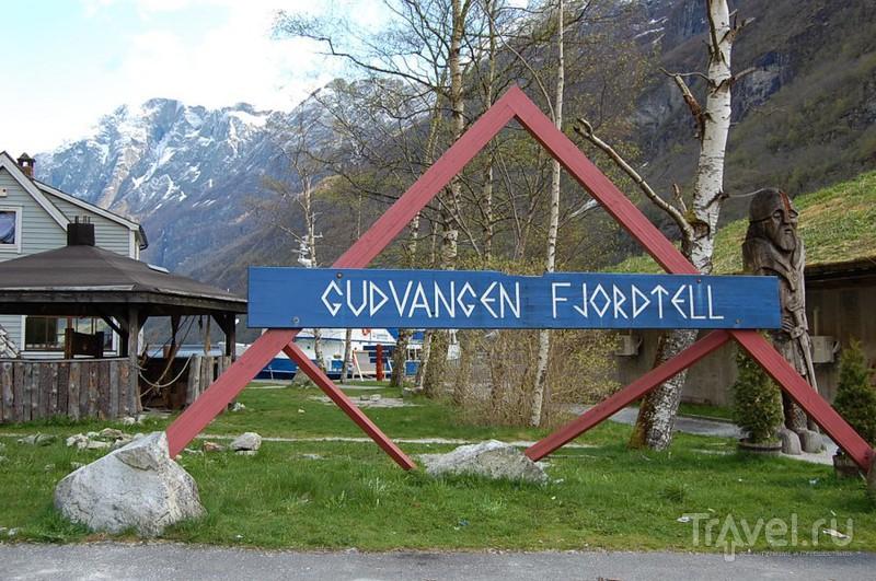 Norway in a nutshell / Фото из Норвегии