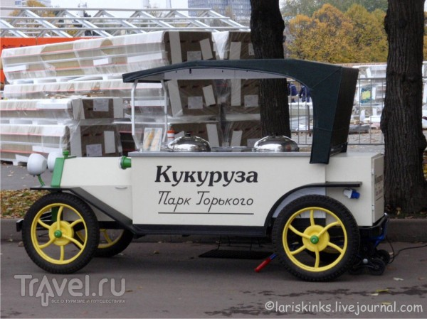 Парк Горького: сейчас бесплатно - и очень даже ничего! / Россия