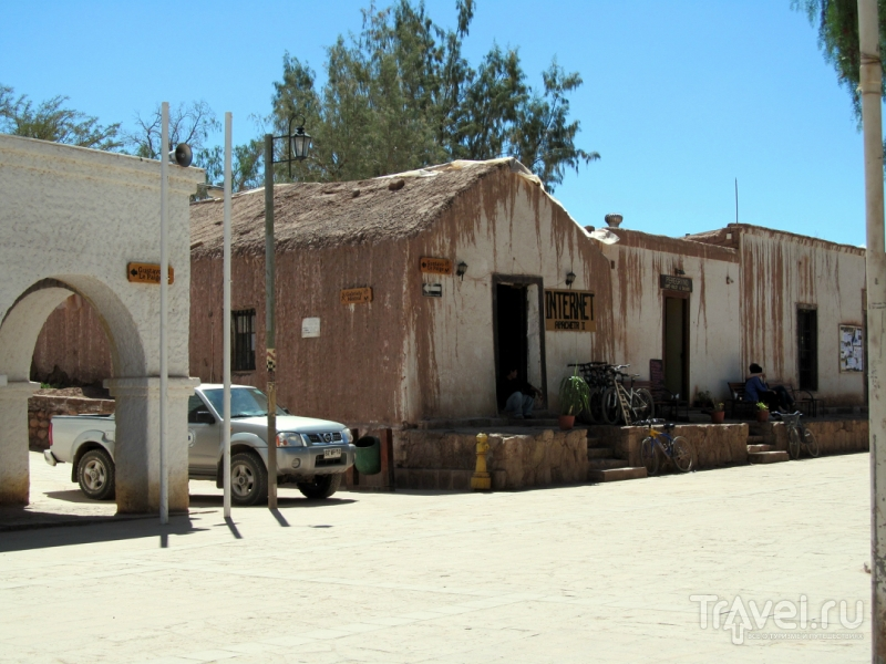 Дорога и первые впечатления от пустыни Атакама / Чили
