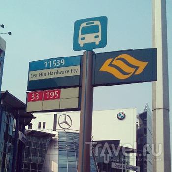 Сингапурский транспорт / Сингапур