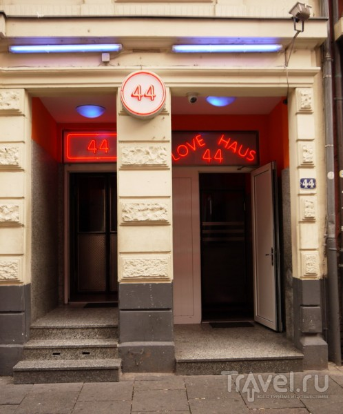 Квартал красных фонарей. Франкфурт / Германия