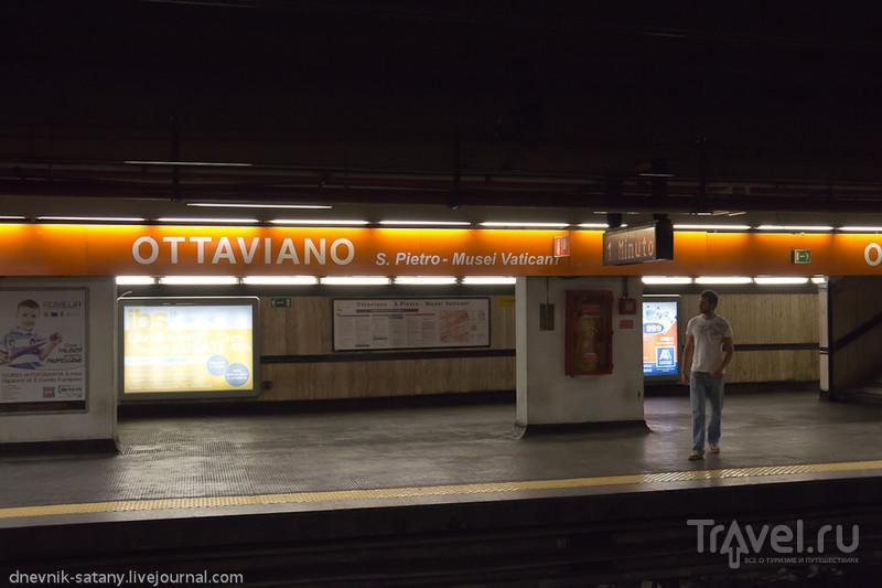 Италия: Рим / Италия