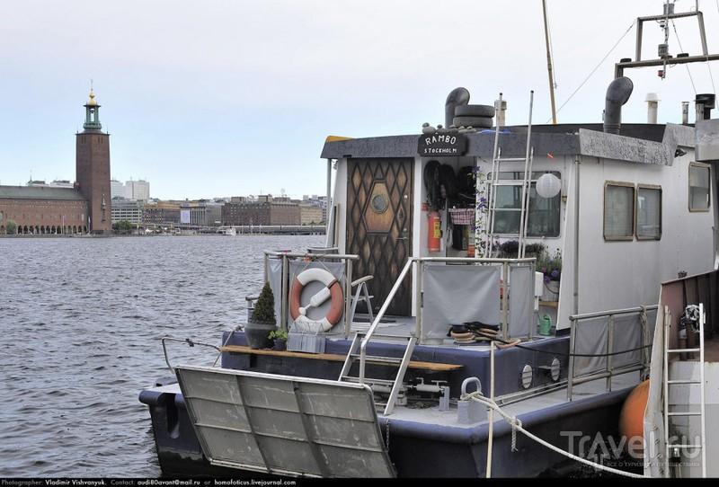 Стокгольм без дождей / Швеция