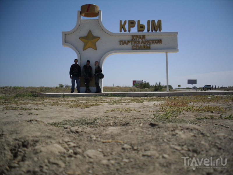 Волшебный летний Крым / Украина