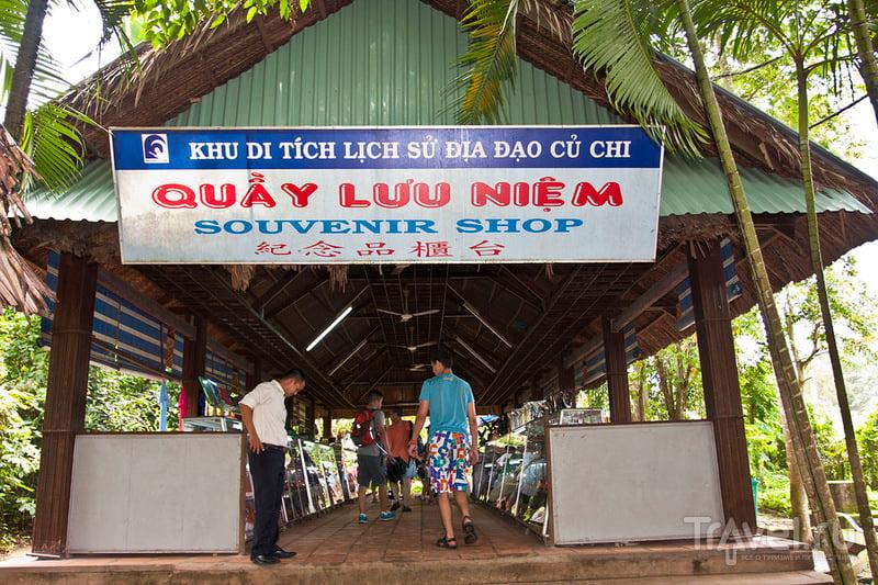 Вьетнам. Тоннели Ку-Чи / Фото из Вьетнама