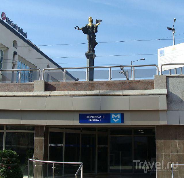 Метро в Софии / Фото из Болгарии