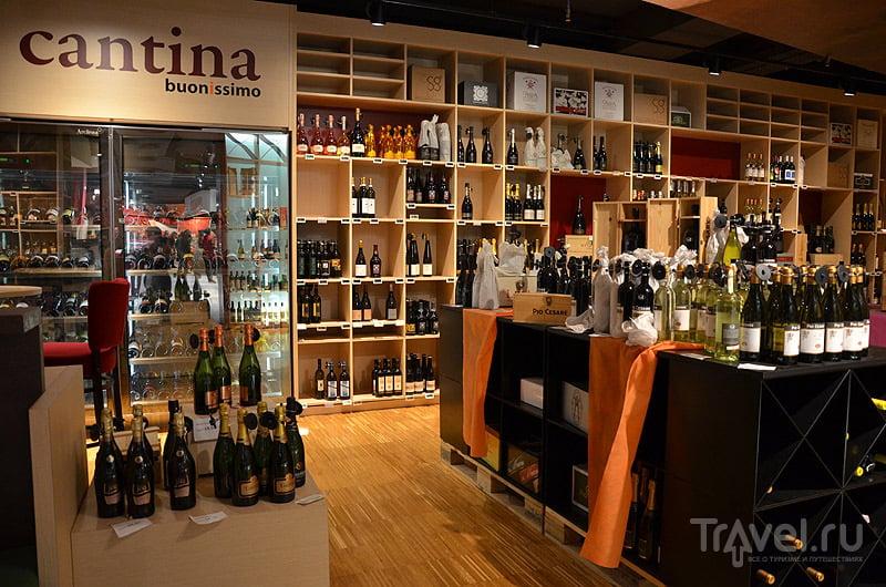 Винный отдель в Buonissimo  / Фото из Италии
