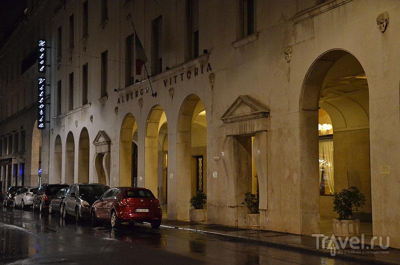 Vittoria - в историческом здании / Фото из Италии