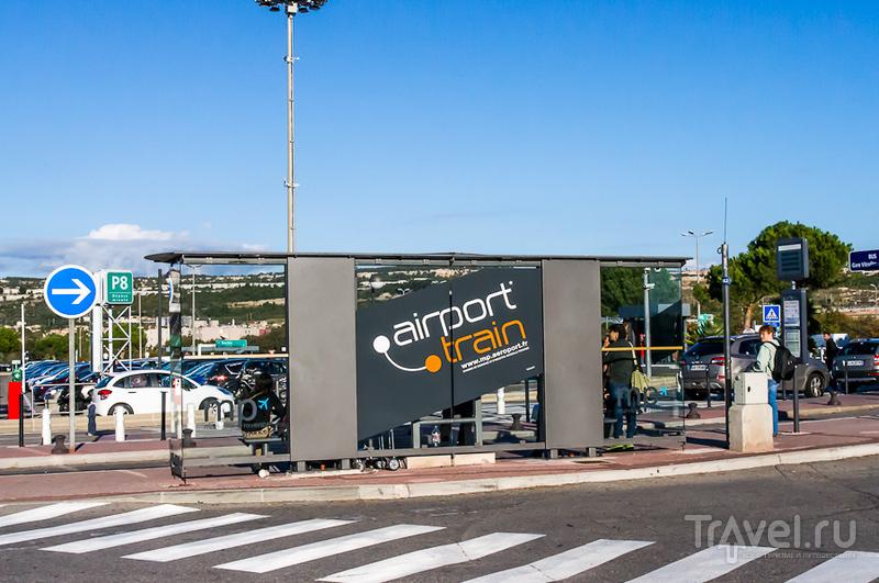 Как добраться от аэропорта Прованс до Марселя / Франция