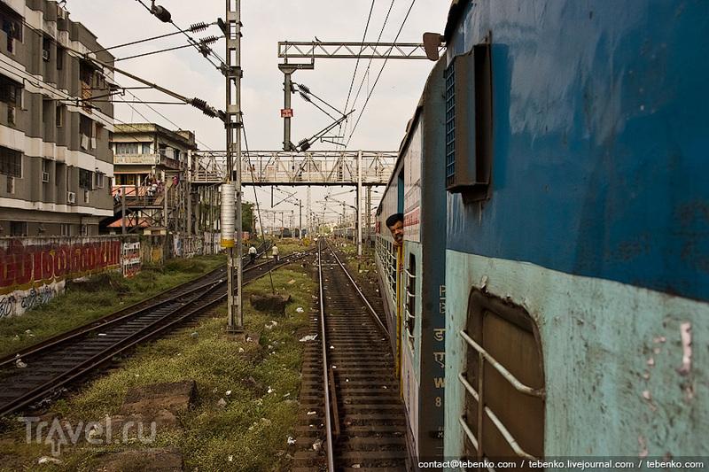 Индия. Поезда / Индия