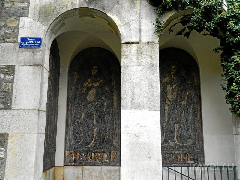 Женева, часть 1 / Швейцария