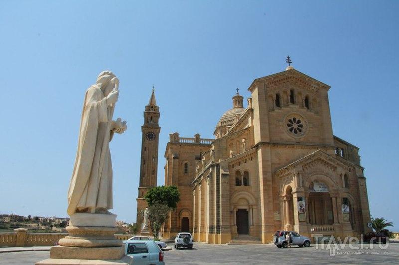 Мальтийское паломничество / Мальта