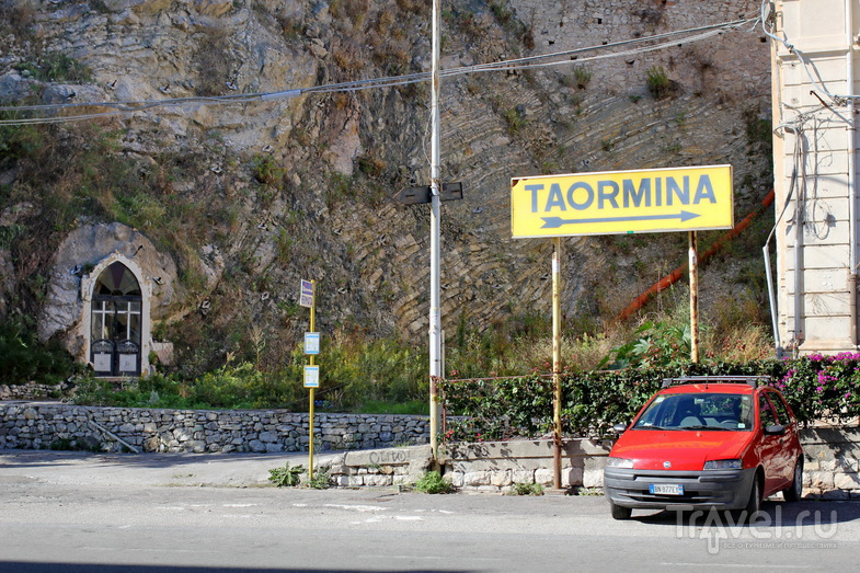 Прелестная Таормина - точнее, ее ж/д вокзал / Италия