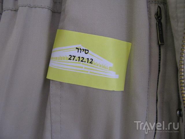 Трудно ли попасть в кнессет? / Израиль