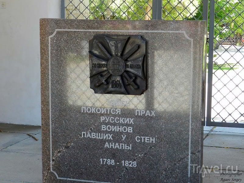 Курортный город Анапа, Краснодарский край / Россия
