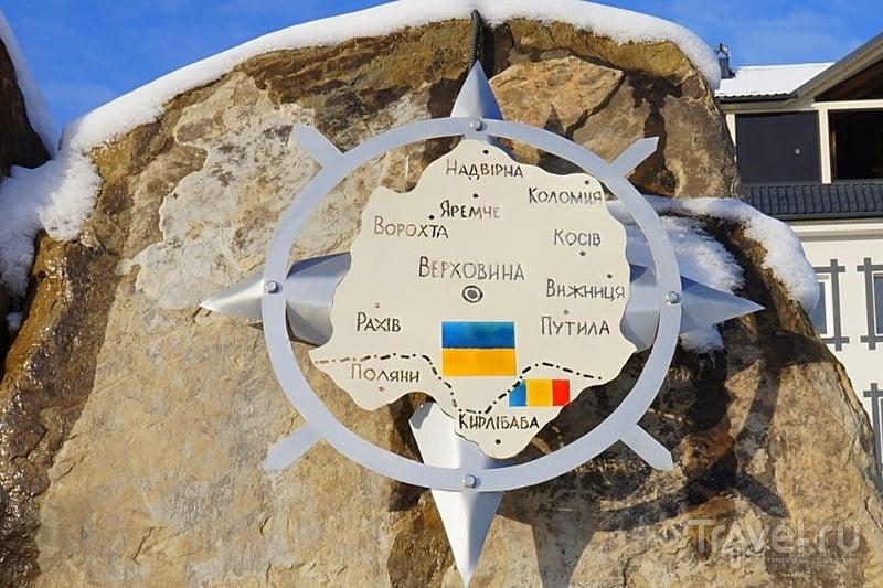 Ось Верховина / Украина