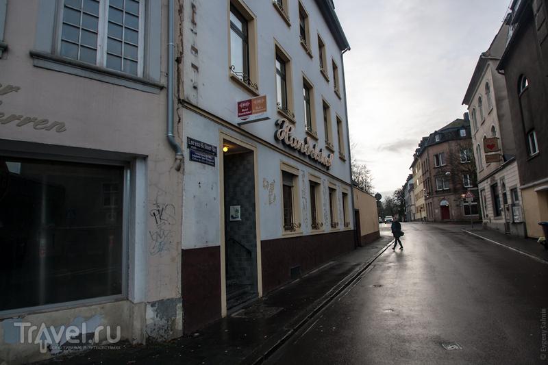 Трир, Германия / Германия