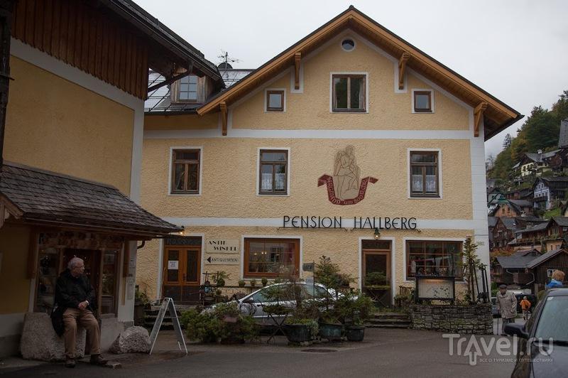 Австрия. Гальштат. История с черепушками / Фото из Австрии