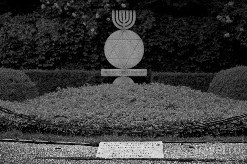 Концентрационный лагерь Дахау / Германия