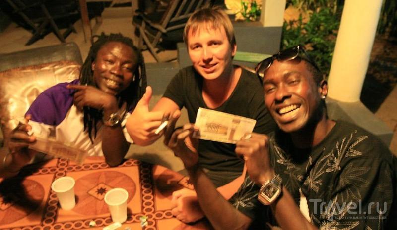 Белорусские фантики в краю баобабов / Гамбия