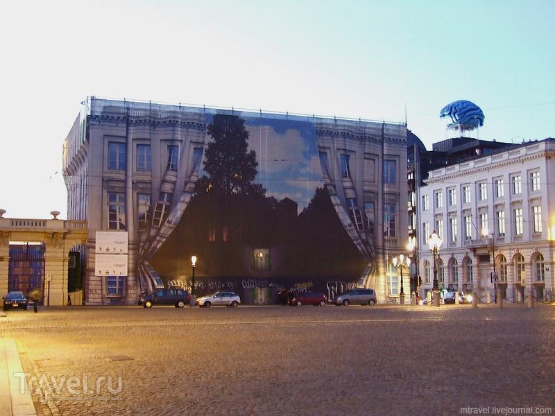 Музей Рене Магритта в Брюсселе / Фото из Бельгии