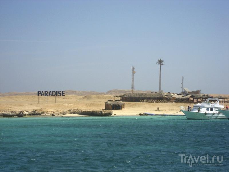 Остров Гифтун, Египет / Фото из Египта