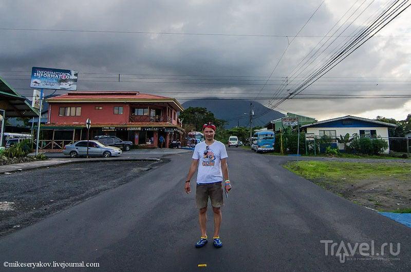 В городе Ла-Фортуна, Коста-Рика / Фото из Коста-Рики