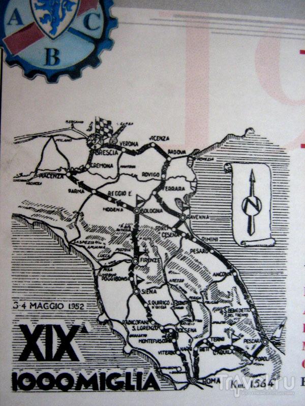 Один из маршрутов гонки / Фото из Италии