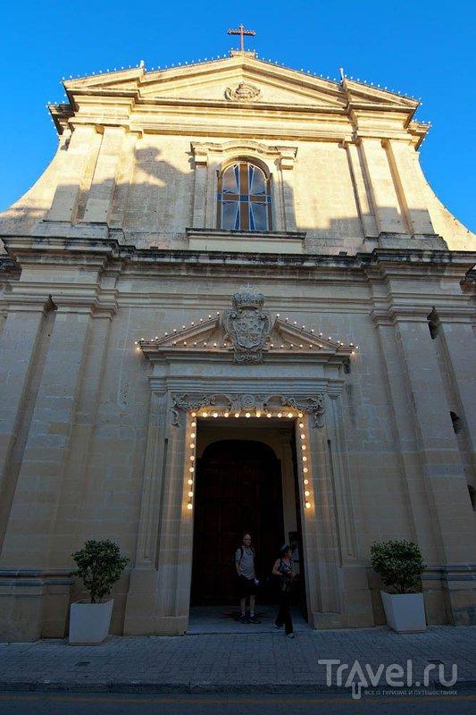 Церковь Святого Иосифа в Рабате / Фото с Мальты
