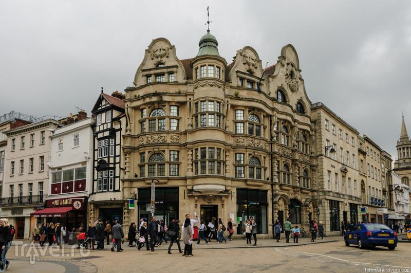 Центральная площадь Оксфорда - Карфакс / Фото из Великобритании
